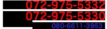 072-975-5332